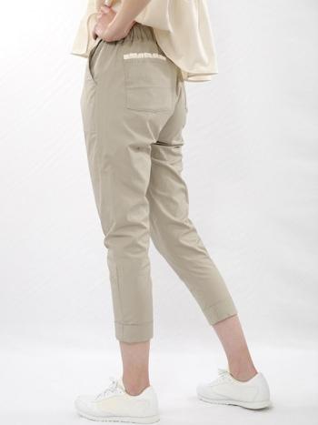 Pantalones Agate Grey
